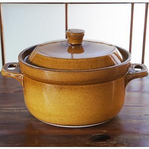 【炊飯5合】フラムご飯鍋(山吹)|sara-style