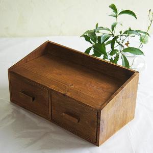 oldwoodテーブルチェストM|sara-style