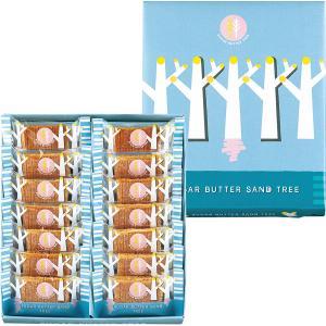 シュガーバターサンドの木(14個入) 012501