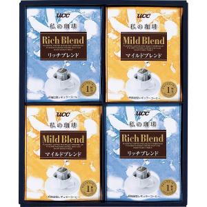 食料品ギフト   ■コーヒーそのものの豊かな香りと深い味わいがお楽しみいただけます。  ●UCC私の...