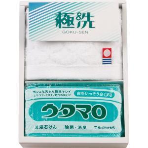 ウタマロ 石鹸・ウォッシュタオル   UTA−007  シャディサラダ館の粗品・記念品・販促・ノベル...