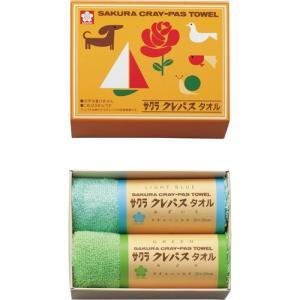 クレパスタオル タオルハンカチ2P ブルー C...の関連商品7