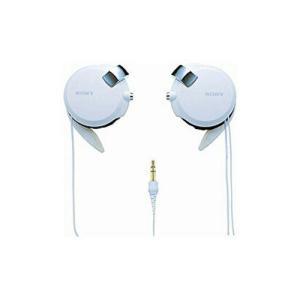 ソニー SONY ヘッドホン MDR-Q68LW   コード巻き取り式 薄型耳かけスタイル ホワイト MDR-Q68LW W
