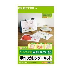 エレコム カレンダーキット EDT-CALA5WNの商品画像
