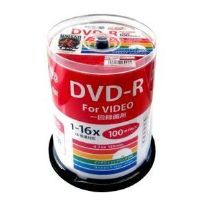 HI DISC DVD-R 4.7GB 100...の関連商品7