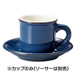 (業務用・コーヒーカップ)カントリーサイド コーヒーカップ フォールズブルー(入数:5)|sarara-tt