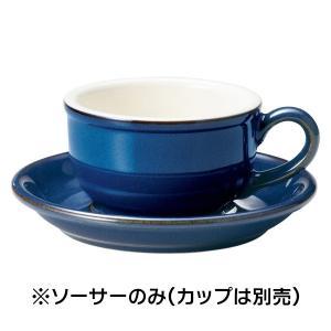 (業務用・ソーサー)カントリーサイド 兼用ソーサー フォールズブルー(入数:5)|sarara-tt
