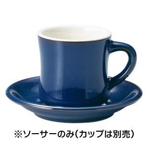 (業務用・ソーサー)カントリーサイド コーヒーソーサー フォールズブルー(入数:5)|sarara-tt