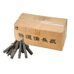 (業務用・コンロ・七輪)ラオス備長炭 切小丸 15kg(入数:1)|sarara-tt