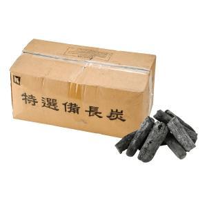 (業務用・コンロ・七輪)ラオス備長炭 荒小丸 15kg(入数:1)|sarara-tt