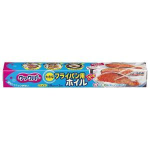 (業務用・ホイル)クックパー フライパン用ホイル 30cm×3m (入数:1)