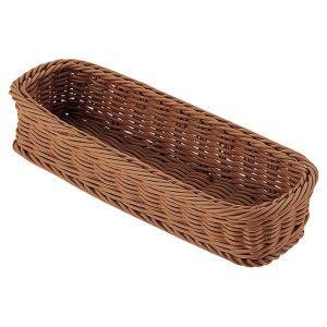 (業務用・カトラリーバスケット)PPラタン カトラリーバスケット 小 ブラウンCB-002-BR(2人用)(入数:1) sarara-tt