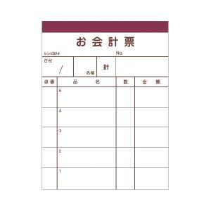 (業務用・会計伝票)お会計伝票 伝票-14(ランチ用) 10冊入 シンビ(入数:1)|sarara-tt