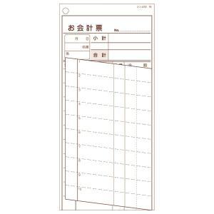 (業務用・会計伝票)お会計伝票 伝票-16 (10冊×50組・横のり) シンビ(入数:1)|sarara-tt