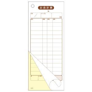 (業務用・会計伝票)会計伝票 2枚複写 S-10(50枚組×10冊入)(入数:1)|sarara-tt