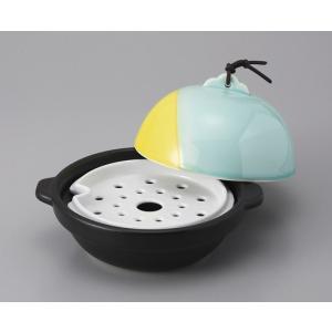 (業務用・土鍋)山海ドーム型鍋・蒸し器(目皿付)(入数:1)