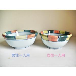 【アウトレット】三色十草6.8玉渕丼(入数:4)|sarara-tt|02
