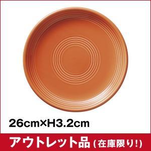 【アウトレット】(業務用・丸皿)オービット 26cmディナー皿 マンダリンオレンジ sarara-tt