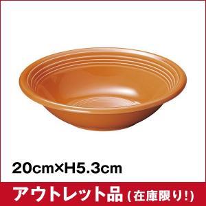 【アウトレット】(業務用・スープ皿)20cmスープボウル マンダリンオレンジ|sarara-tt