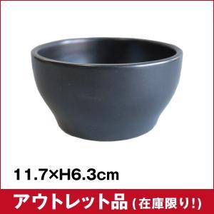 【アウトレット】スパツィオブラック(黒マット)12cmボール|sarara-tt