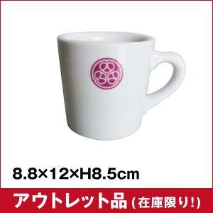 【アウトレット】葵紋入りマグカップ|sarara-tt