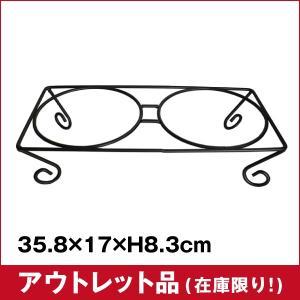 【アウトレット】ワイヤースタンド 長角2つ仕切スタンド|sarara-tt