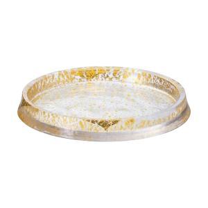 (業務用・丸皿)グラッセ リバーシブルプレート210 金箔付き(入数:1)