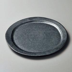 (業務用・楕円皿)銀黒丸々7寸皿[21006-317](入数:5)