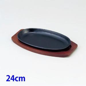 【入数:5】  ●サイズ(cm): 24×14.6×2.3 ●材質:鉄 ●電調対応  (シリーズコー...