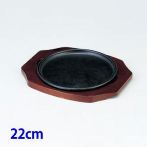 【入数:5】  ●サイズ(cm): 22×2.3 ●材質:鉄 ●電調対応  (シリーズコード:WI2...