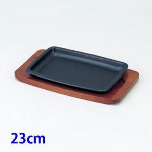 【入数:5】  ●サイズ(cm): 23×15.5×2.1 ●材質:鉄 ●電調対応  (シリーズコー...