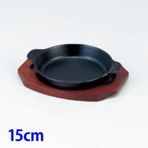 【入数:5】  ●サイズ(cm): 15×3.3 ●材質:鉄 ●電調対応  (シリーズコード:WI2...