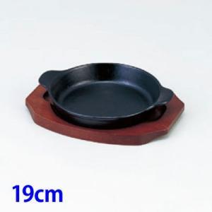 【入数:5】  ●サイズ(cm): 19×3.3 ●材質:鉄 ●電調対応  (シリーズコード:WI2...