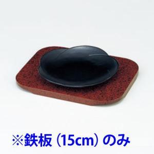 【入数:5】  ●サイズ(cm): 15×2.3 ●材質:鉄 ●電調対応  (シリーズコード:WI2...
