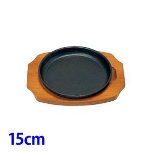 【入数:5】  ●サイズ(cm): 15×2.2 ●材質:鉄 ●電調対応  (シリーズコード:WI2...