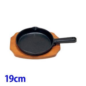 【入数:5】  ●サイズ(cm): 19×2.9 ●材質:鉄 ●電調対応  (シリーズコード:WI2...