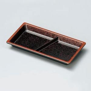 【入数:5】  ●サイズ(cm): 15.3×7.7×1.8 ●材質:ABS樹脂(食洗機不可)  (...