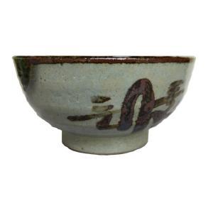 【アウトレット】織部松6.0高浜丼(入数:3)|sarara-tt|02