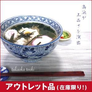【アウトレット】5.5高浜丼(入数:2)|sarara-tt
