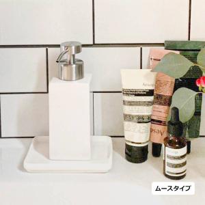 ディスペンサー 泡 陶器 ハンドソープ ソープディスペンサー ボトル 詰め替え[b2c セラミック ムースボトル S]SARASA サラサデザイン|sarasa-designstore