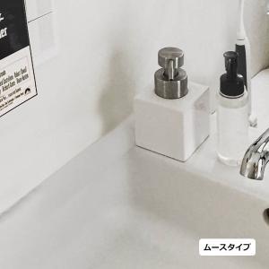 ディスペンサー 泡 陶器 ハンドソープ ソープディスペンサー 詰め替え[b2c セラミック ムースボトル MINI]SARASA サラサデザイン|sarasa-designstore