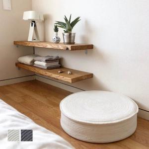 クッション 座布団 座椅子[b2c コットンロープ フロアクッション]|sarasa-designstore