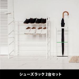靴 収納 スタッキング 省スペース まとめ買い[セット販売●b2c シューズラック 2台セット]|sarasa-designstore