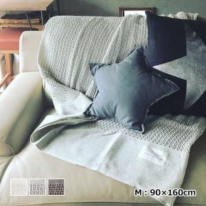 夏掛け 肌掛け コットンタオルケット シンプル[b2c オーガニックコットン メッシュ タオルケット M]|sarasa-designstore
