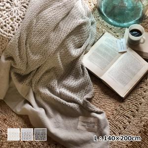 夏掛け 肌掛け コットンタオルケット シンプル[b2c オーガニックコットン メッシュ タオルケット L] sarasa-designstore