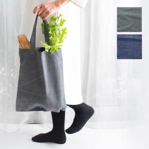 トートバッグ エコバッグ サブバッグ[メール便可|b2c 2WAY トートバッグ M ストーンウォッシュ|防汚・撥水加工]|sarasa-designstore