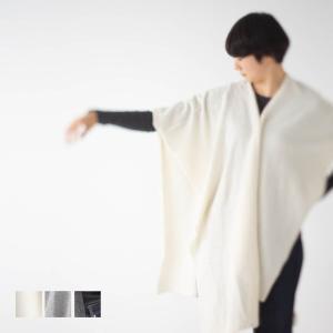 マフラー レディース 大判 シンプル あったか[b2c ポンチョストール プレーン|約 80×160cm]|sarasa-designstore