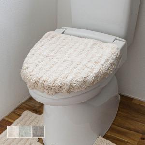 トイレ蓋カバー 洗浄暖房[b2c シンプル トイレフタカバー|オーガニックコットン]|sarasa-designstore