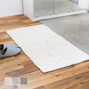 玄関マット 室内 屋内 洗える[b2c シンプル コーナーマット|オーガニックコットン]|sarasa-designstore