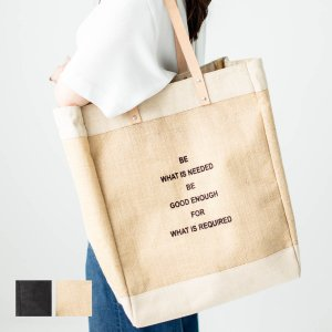 [b2c ジュート エコバッグ(保冷バッグ付)]レジかごバッグ 買い物バッグ 大きめ トートバッグ|sarasa-designstore